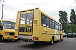 The Short Bus...
