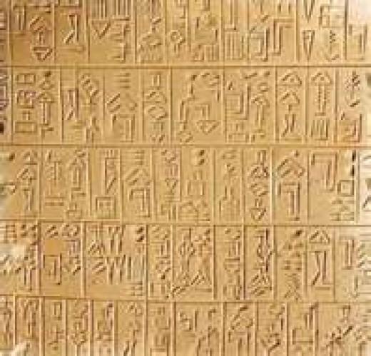 Sumerian Texts