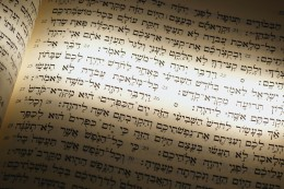 Hebrew Text for Rosh Hashana with the pertinent section Leviticus 23:24 highlighted. Image:  PapaBear|Bigstock.com