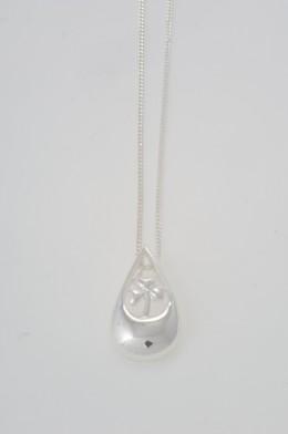 Silver Celtic Jewelry from Seoda Si Celtic Jewelry.com