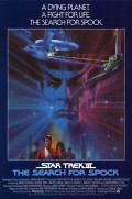 Star Trek III The Search for Spock (1984) - Illustrated Reference
