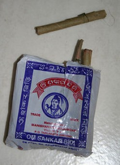 WE MUST BAN BIDI IN INDIA AND ALLOW ONLY EXPORT.