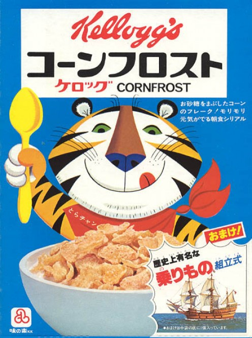 Kellogg's Frosted Flakes. Japanese version.