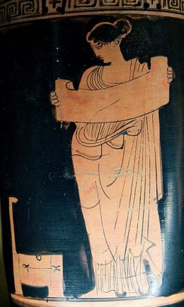 A Greek Muse Reading