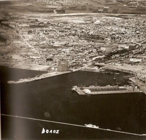 VOLOS - CENTRAL GREECE