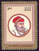 A postal stamp on Bhama Shah issued by India post