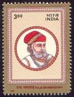 Bhama Shah and Maharana Pratap