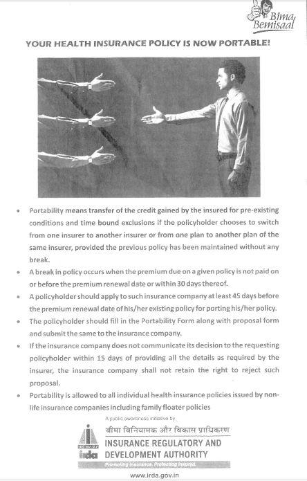 The Deccan Herald, 01 October 2011 Pg 5
