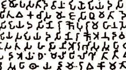 Ancient Prakrit Languages of India