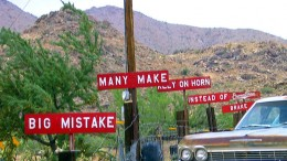Burma Shave signs! They were so entertaining on a long trip!