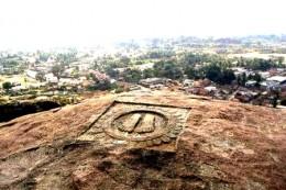 Footsteps of Chadragupt Maurya at Shravanabelagola in Karnataka, South India