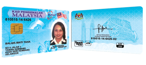 First identity card in the world to use biometric data and the photo together