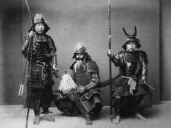 The Samurai Code: The Seven Virtues of Bushido