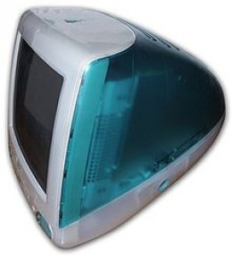 The second computer that we owned was like this, a blue one.