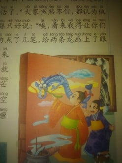 Chinese idioms - Suyu and Chengyu - explained, Chengyu are a cultural phenomena particular to Chinese