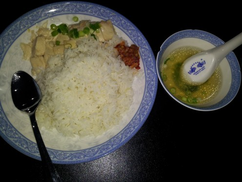 my homemade chicken rice =)