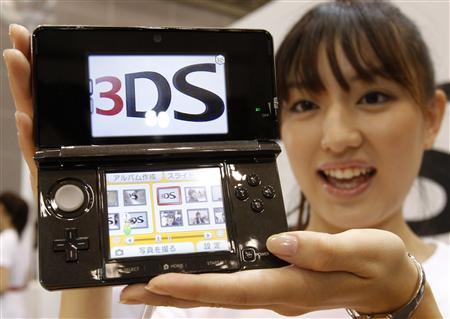 Nintendo 3DS Console Review