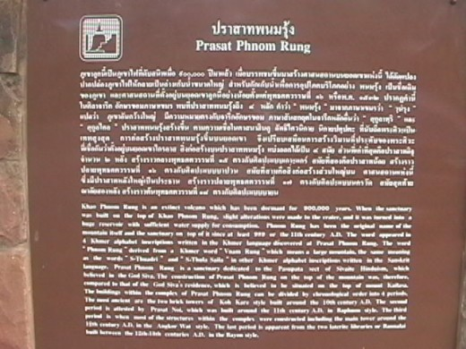 Sign in Thai and English describing the temple ruins history, etc.