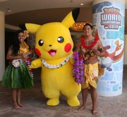 Pik-Aloha!!
