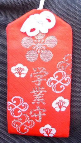 An Omamori, a Japanese amulet used for protection.