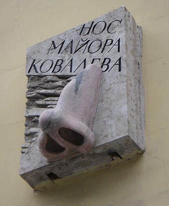 A memorial for Nikolia Gogol in Russia.