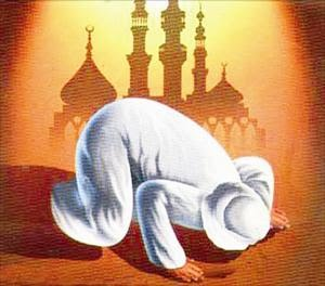 A Muslim worshipping Allah in prayer by bowing, ONLY Allah has the authority to be bowed