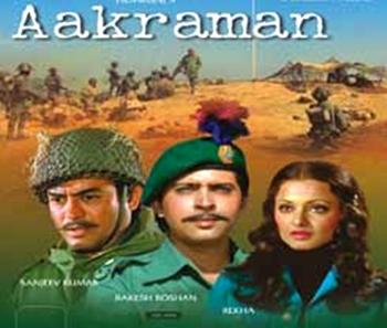 Aakraman: War movie or love story?