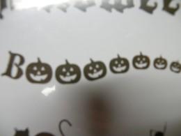 Boooooooo rubber stamp