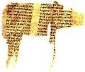 Fragment of the Oxyrhynchus papyrus