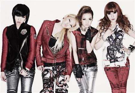 2ne1 twenty one group photo