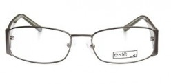 Reduce, Re-Use, And Recycle, Repair Your Current Prescription Glasses