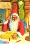 SANTA HAS NEVER FAILED TO DO A GREAT JOB FOR OUR NATION AND THE WORLD AS WELL. WE CANNOT AFFORD TO LOSE SANTA TO SOME SPECIAL INTEREST GROUP.