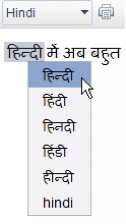 Selecting right word in Google transliteration tool.