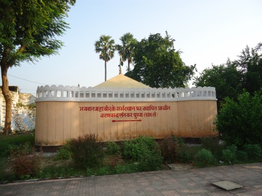 The birth place of Mahaveera, at kundalapura (external view)