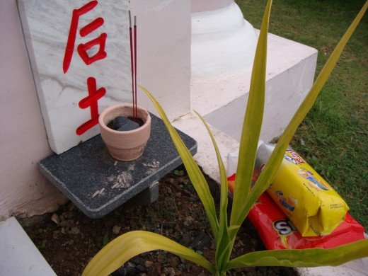 An incense offering to the Gods