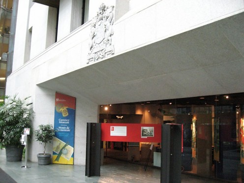 Main entrance to Currency Museum, Bank of Canada, Ottawa