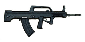 The Type 95 from MW3