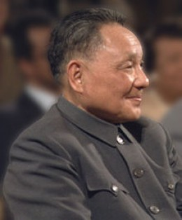 Deng Xiaoping was Chinese Paramount Leader from 1978 to 1992.