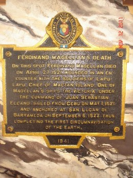 Back-end of Magellan's Marker
