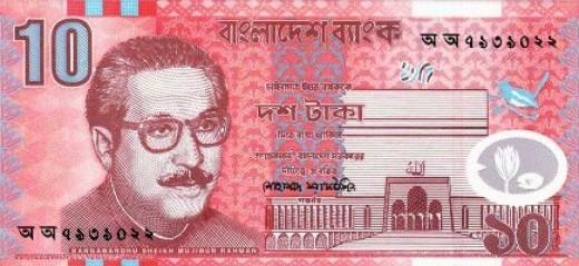 Bangladesh Polymer Banknote