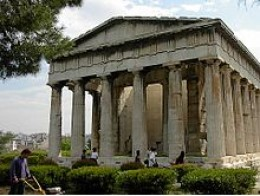 Doric Temple dedicated to Hephaestus the Greek god of the Forge