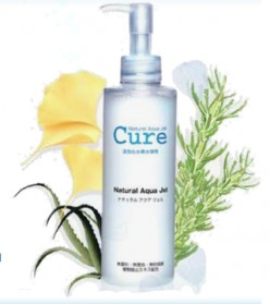 Cure Natural Aqua Gel - Japan's Best Kept Beauty Secret. Does it Really Work? Product Review