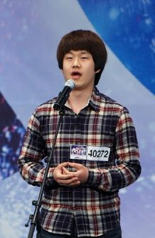Choi Sung Bong on Korea's Got Talent