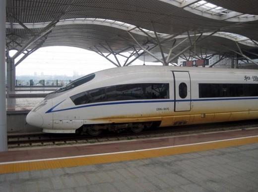 """""""Bullet train"""" arrives at Wuhan Station"""