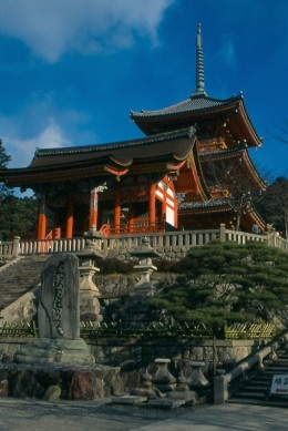 Approaching the pagoda at Kiyomizu-dera.
