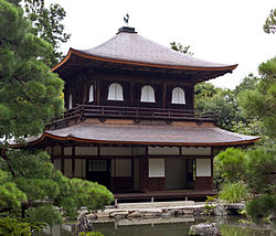 Ginkaku-ji, or the Silver Pavilion.