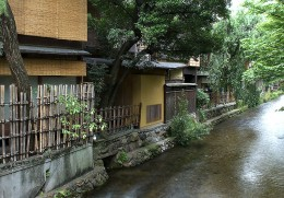 An old machiya along Shirakara Canal, Kyoto.