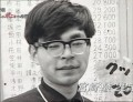 Miyazaki at 22
