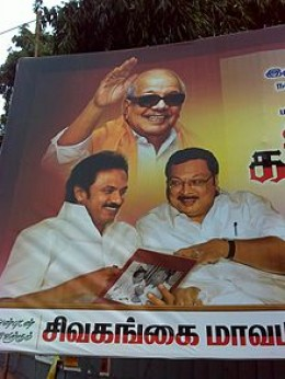 Sun TV has grown because of political patronisation from DMK leader Karunanidhi