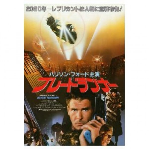 Japanese poster art